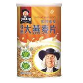 桂格-即沖即食大燕麥片(700g+100g/罐) 大樹
