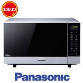 PANASONIC 國際牌NN GF574 燒烤變頻微波爐27L 微波燒烤微波燒烤出力10