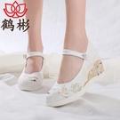 古裝鞋 鶴彬老北京布鞋女古裝漢服古風內增高跟民族風舞蹈厚底坡跟繡花鞋 星河光年