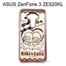 雙子星電鍍軟殼 [雲朵] ASUS ZenFone 3 ZE520KL (5.2吋)【三麗鷗正版授權】