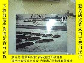 二手書博民逛書店THE罕見PENINSULA GROUP MAGAZINE NO