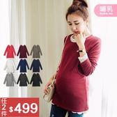 *蔓蒂小舖孕婦裝【M11749】*台灣製.哺乳.9色基本款保暖內刷毛彈力上衣
