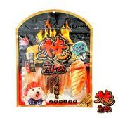 【燒肉工房】燒肉工房 6號炙燒碳烤肉骨捲 16支*6包組(D051A06-1)