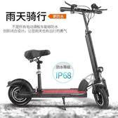 10寸鋰電池電動滑板車成人折疊代駕兩輪代步車迷你電動車電瓶車YXS 七色堇