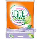 加倍潔 尤加利+小蘇打防蟎潔白洗衣粉 4.5Kg/包
