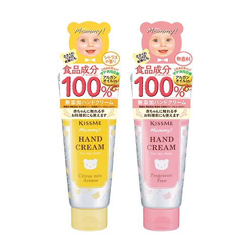 Kiss Me 奇士美 Mommy親子護手霜 60g 柑橘/無香【BG Shop】2款可選