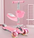 滑板車 滑板車兒童1-2歲6三合一可坐小孩踏板劃板女孩單腳滑滑溜溜車TW【快速出貨八折搶購】
