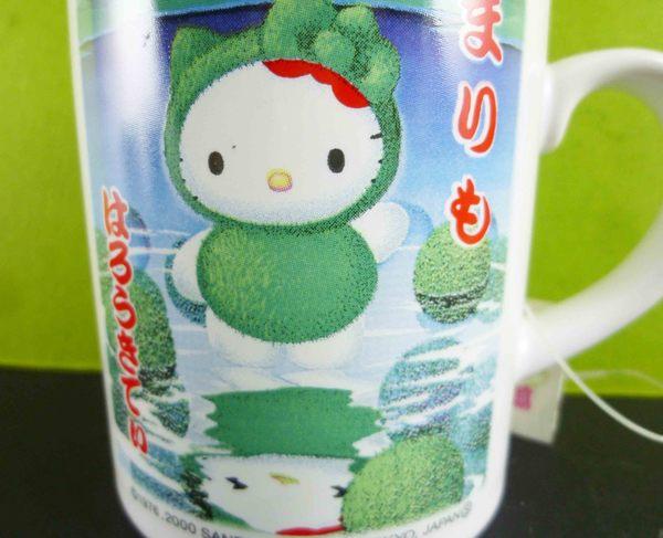 【震撼精品百貨】Hello Kitty 凱蒂貓~馬克杯-北海道