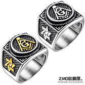 Z.MO鈦鋼屋 白鋼戒指 中性戒指 復古戒指 不生鏽 男友禮物 情人禮物 單個價【BKS652】