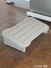 辦公室桌下腳踏凳墊腳凳神器腳踏板兒童鋼琴腳踩擱腳台放腿搭腳蹬 樂活生活館