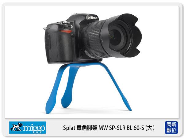 【分期0利率,免運費】Miggo 米狗 MW SP-SLR BL 60 S Splat 章魚腳架 小腳架 單眼 專用 (湧蓮公司貨)BL60