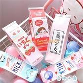 可愛卡通牛奶盒筆袋大容量韓版學生文具袋女鉛筆盒【奇趣小屋】