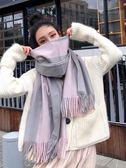 圍巾女秋冬季韓版百搭學生2018新款仿羊絨大披肩加厚兩用格子圍脖