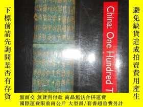 """二手書博民逛書店China:罕見One Hundred Treasures """"中"""