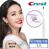 Crest鑽白音波電動牙刷 (白)