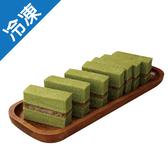 抹茶紅豆夾心蛋糕210G/入【愛買冷凍】