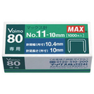 【奇奇文具】美克司MAX 11-10mm 釘書針(1000支/盒)