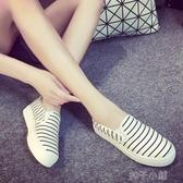春季條紋帆布鞋女鞋韓版一腳蹬懶人布鞋學生休閒板鞋厚底潮鞋 扣子小鋪