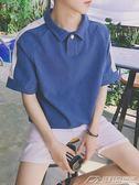 夏季新款韓版男士翻領短袖T恤寬鬆學生五分袖polo衫  潮流前線