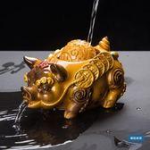 茶寵小豬茶寵變色噴水茶具擺件飾品創意招財精品茶盤茶玩功夫茶具配件 (一件免運)
