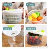 家用蔬菜沙拉甩干 機手動脫水 器洗菜神器廚房商用瀝水甩水 籃ATF 美好生活