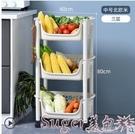 廚房置物架廚房置物架落地多層蔬菜藤架子用品菜籃子儲菜筐收納神器家用大全 LX suger