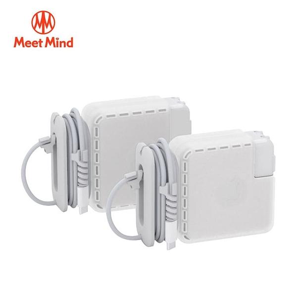 【94號鋪】Meet Mind MacBook Pro原廠適配器 61w 87w 線材收納保護殼