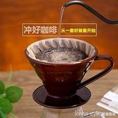 手沖咖啡濾杯 套裝滴漏式便攜咖啡滴濾杯v60陶瓷過濾細口壺 年終大促