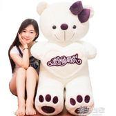 泰迪熊貓毛絨玩具抱抱熊女孩睡覺抱可愛大熊熊布娃娃送女友公仔女『小淇嚴選』