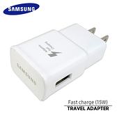 ※【聯強/神腦貨】SAMSUNG 三星 原廠 15W 旅充頭 (裸裝) 充電器 快充 Tab A/S4/S5e/S6 Lite/S7 Plus/A7 LTE