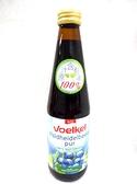 Voelkel~有機藍莓汁330毫升/罐