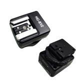 【EC數位】Sony HC-512 熱靴轉接座 SONY M型轉NIKON PC孔 ADP-MAA A7 HC512