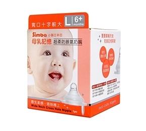 小獅王辛巴 母乳記憶超柔防脹氣奶嘴-寬口十字較大(L)-1入