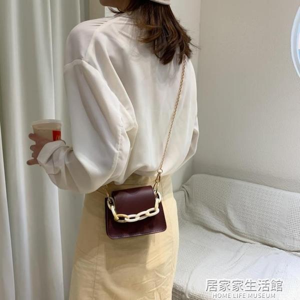 網紅小包包女2021春季新款潮時尚斜背包韓版百搭小ck鏈條迷你挎包 居家家生活館