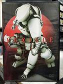 影音專賣店-Y32-077-正版DVD-動畫【2077日本鎖國】-日語發音