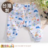 男童褲(2件一組圖案隨機) 台灣製居家薄長褲 防蚊褲 魔法Baby