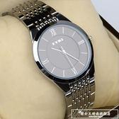 艾奇手錶男學生男新款潮非機械全自動機械錶韓版簡約潮流防水男錶『韓女王』