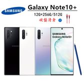 全新未拆Samsung Galaxy Note10+ 12G/256G 6.8吋 N975U安卓10系統 超長保固18個月