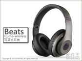 【配件王】日本代購 Beats BT OV STUDIO WIRELS WIRELESS 無線藍芽耳機 耳罩式耳機