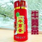 金德恩 台灣製造 神農本草甘甜回味牛蒡茶400g/罐 精美喜氣罐裝組