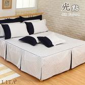 《40支紗》雙人床罩枕套三件式【深藍】光點系列 100%精梳棉 -麗塔LITA-
