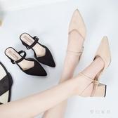 涼拖鞋女外穿大尺碼新款夏時尚尖頭女鞋穆勒鞋包頭粗跟兩穿高跟鞋女 SN878【夢幻家居】