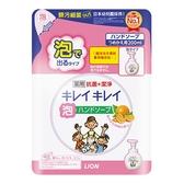 獅王趣淨洗手慕斯補充包清爽柑橘200ml【愛買】