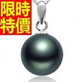 珍珠項鍊 單顆11mm-生日情人節禮物宴會奢華女性飾品53pe19【巴黎精品】