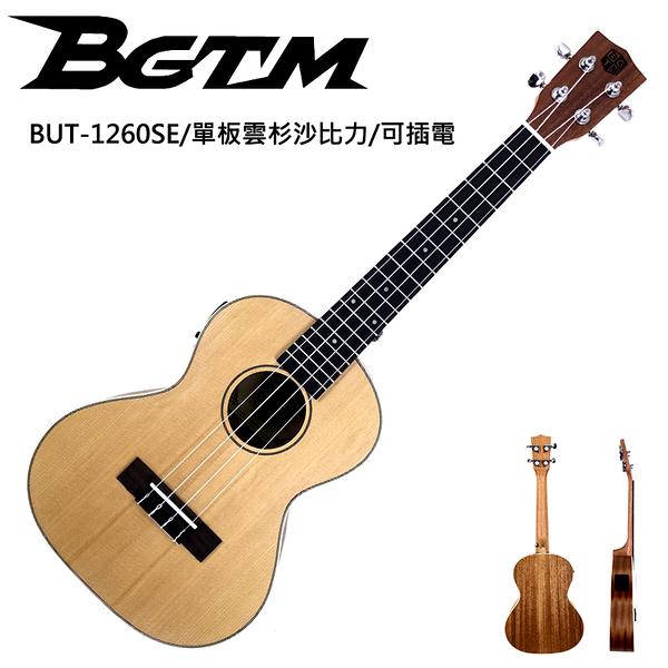 ★BGTM★嚴選單板BUT-1260SE雲杉沙比力26吋電烏克麗麗~內建調音器!