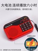 收音機新款便攜式半導體廣播老年人老人用的迷你微小型袖珍隨身聽播放器 歌莉婭