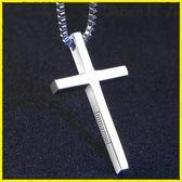 十字架-字架項鏈男韓版潮人男士耶穌吊墜飾品 艾尚精品