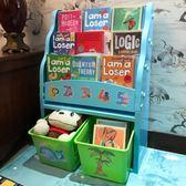 聖誕節交換禮物-兒童小學生書架寶寶卡通經濟型幼兒園塑料簡易繪本玩具收納書櫃RM