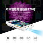 蘋果6微型手機高清投影儀