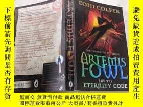 二手書博民逛書店Artemis罕見Fowl and the Eternity Code阿耳特彌斯·福爾與永恒密碼Y212829